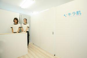 島根県松江市の人気脱毛サロンおすすめキラ肌