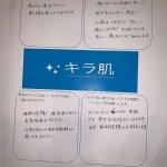 【お客様のお声】松江在住30歳H様。おすすめします