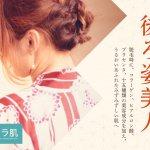 夏!祭り水郷祭♡浴衣アップスタイルでかわいい私❤️