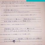 【お客様のお声】「口コミ」松江在住美容サロン経営SK様。ほめてくれた友達もキラ肌さんに通いはじめました。
