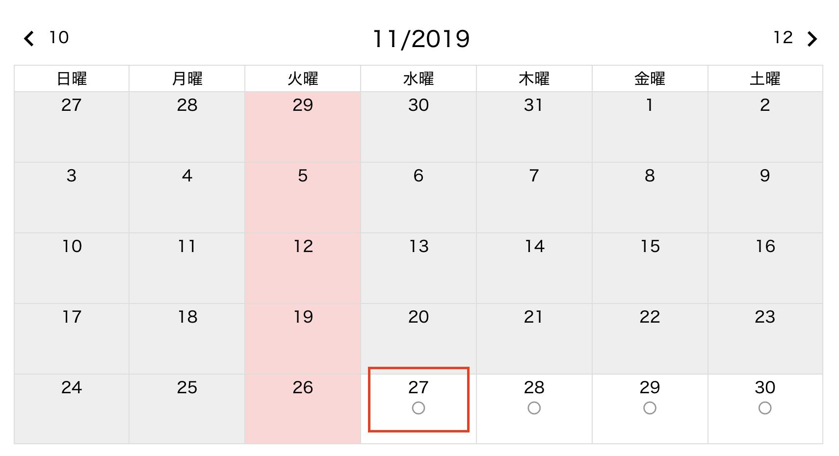 無料カウンセリング予約カレンダー