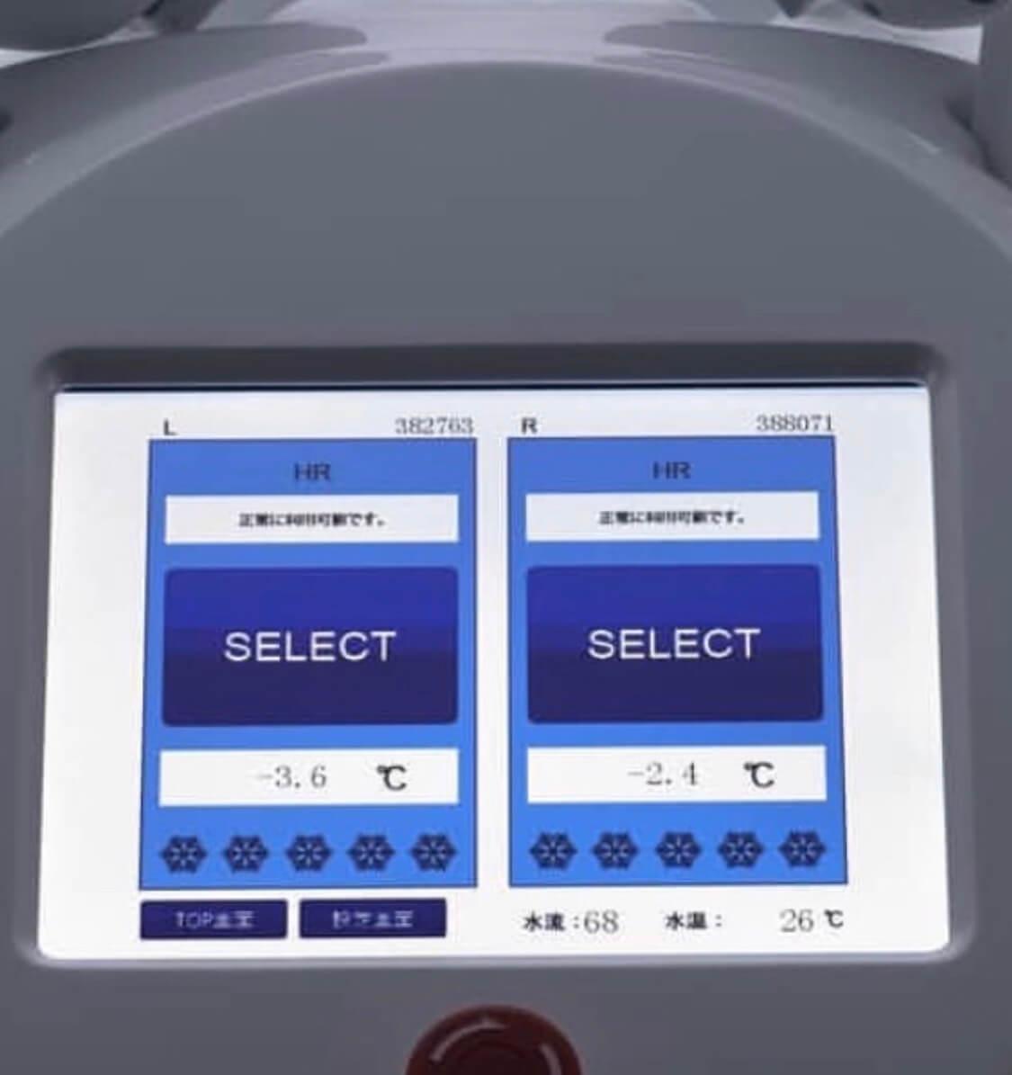 タッチパネル温度管理システム搭載