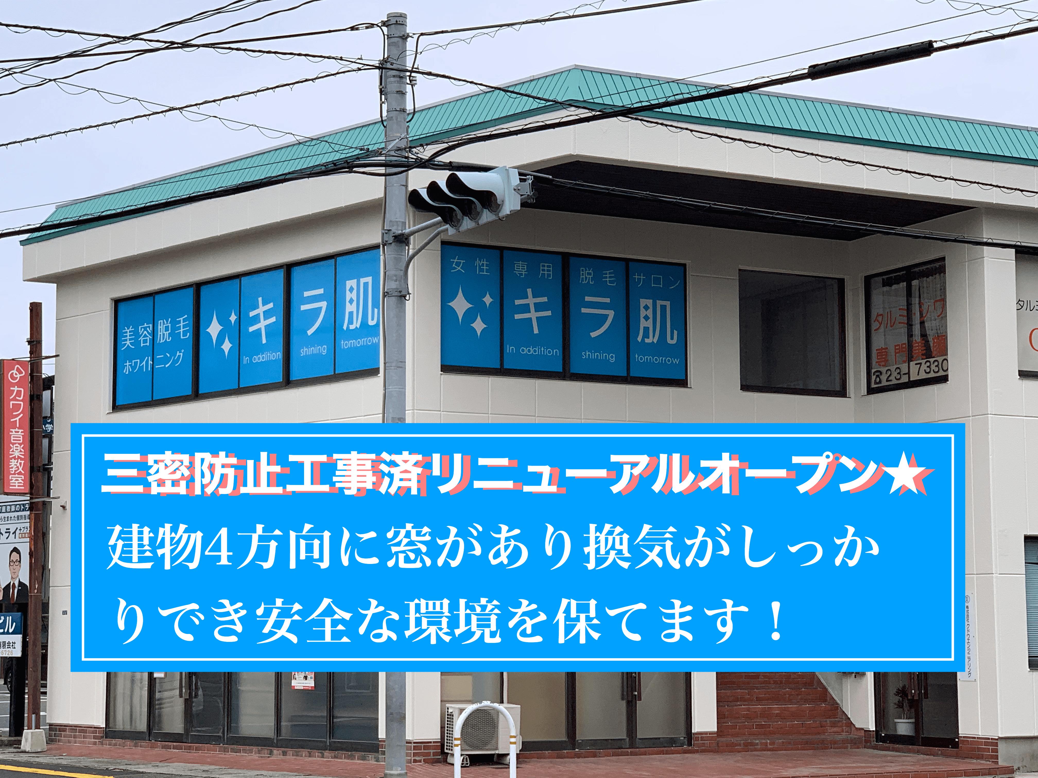 松江駅から車で8分